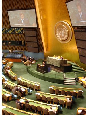 UN General Assembly, NY