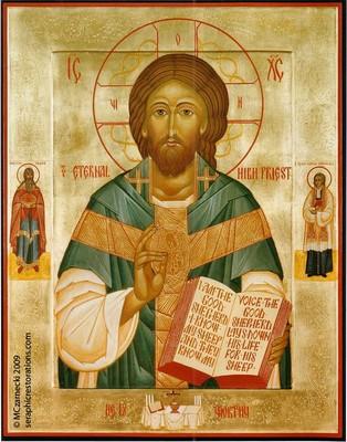 christ-priest-icon-2