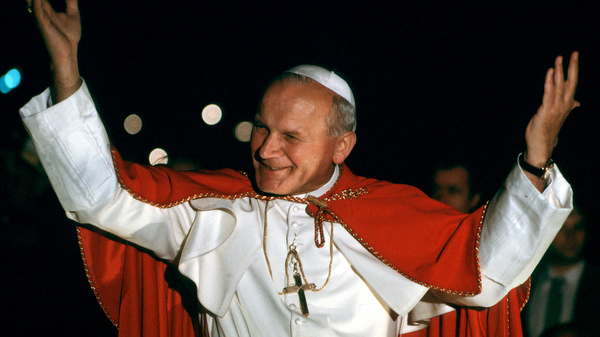 POPE JOHN PAUL II GESTURES DURING 1980 VISIT TO PARIS