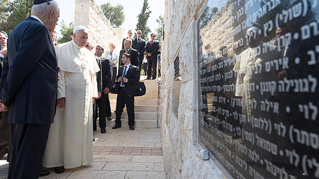 Pope Francis visits a memorial at Mount Herzl in Jerusalem May 26. Theodor Herzl was the father of the Zionist movement that led to Israel's founding. (CNS photo/ OSSERVATORE ROMANO handout, EPA)