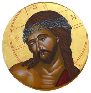 Christ Byzantine