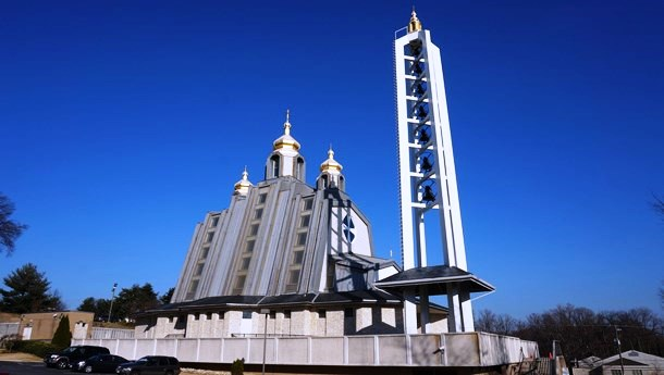 Ukrainan National Shrine of the Holy Family