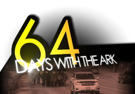8s-64-days-logo.jpg