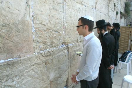 Western Wall / Photo credit: David Le Ross