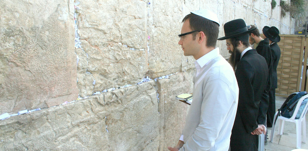 Kris Dmytrenko at the Western Wall