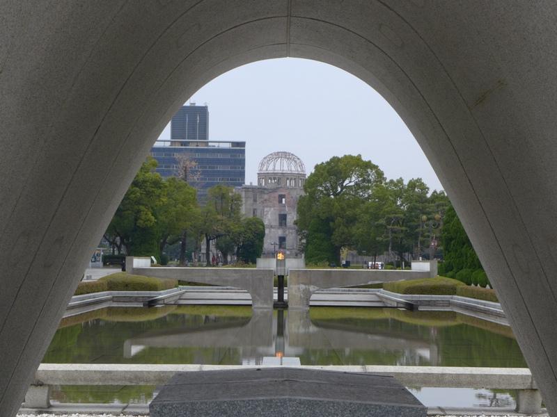 A-Bomb Memorial