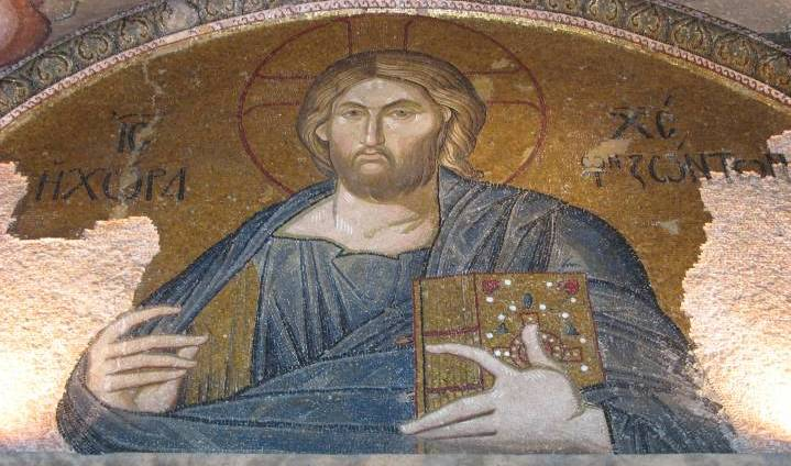Mosaic from the Church of St. Saviour in Chora, Istanbul