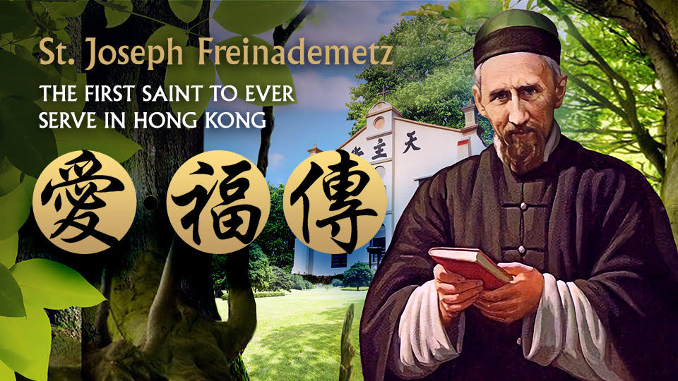 St. Joseph Freinademetz: A Catholic Musical
