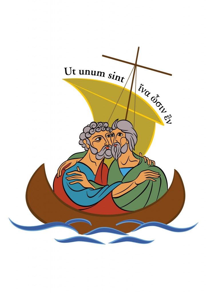 Official logo for Pope Francis' Holy Land trip