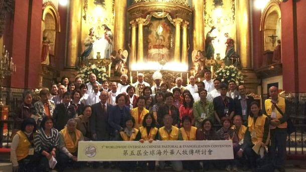 5th Worldwide overseas chinese pastoral & evangelization convention