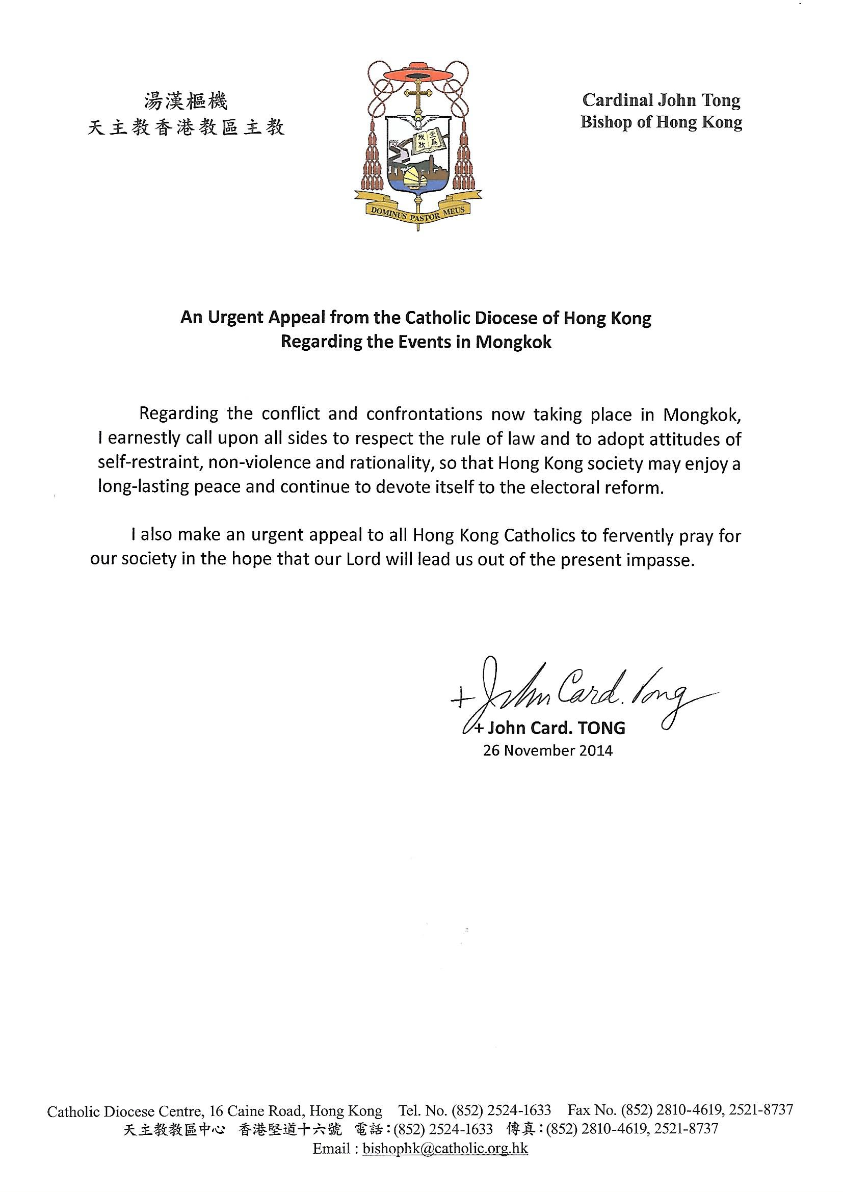 letter-from-cardinal-john-tong_Page_2
