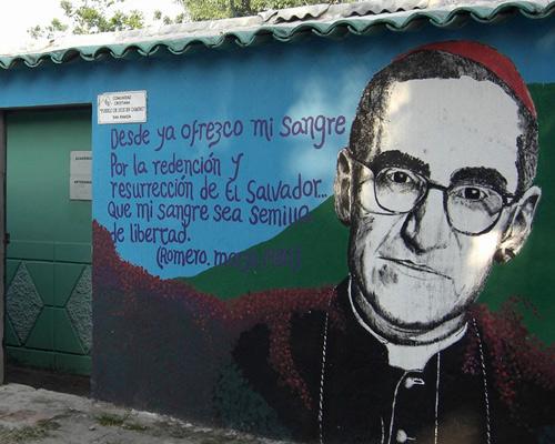 Romero mural wall