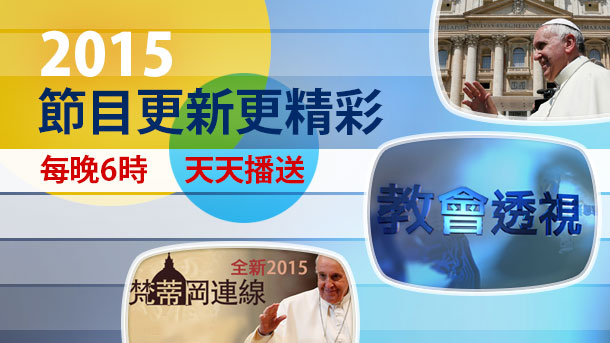 New_Chinese_Program_blog