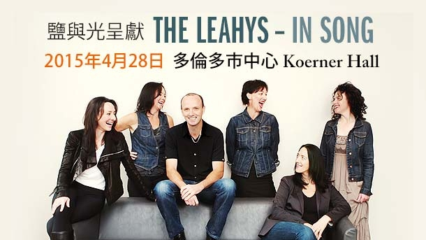 leahy_concert_blog_ch
