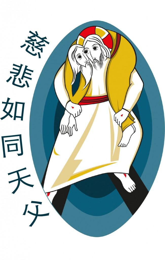 CH Jubilee of Mercy logo