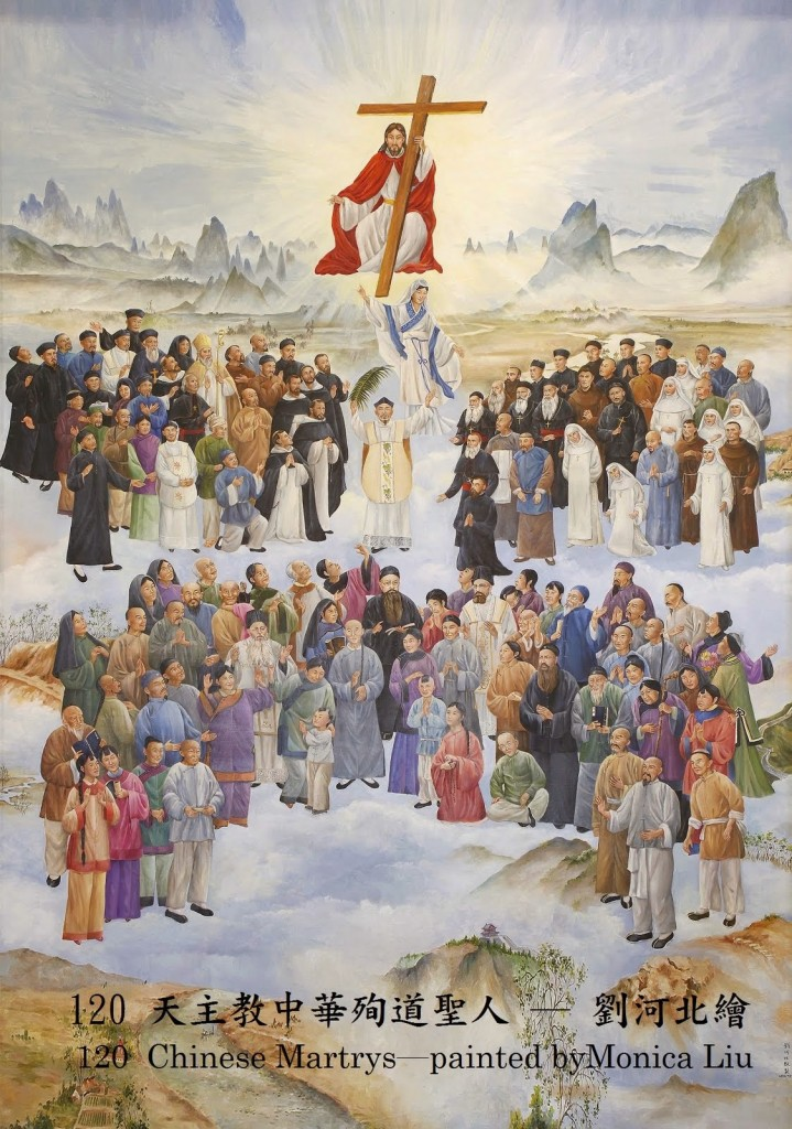 chinese martyrs_a[1]