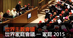 Synod 2015