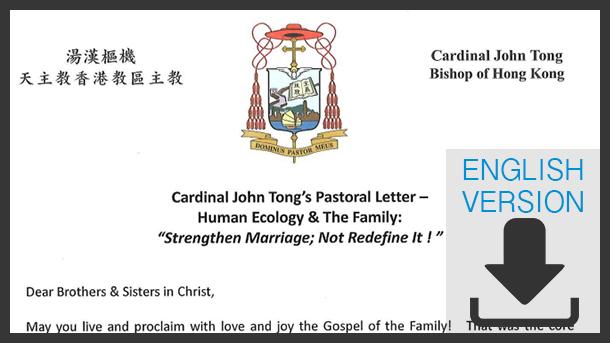 john-tong-letter-en-610x343