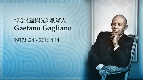 Gaetano_galiano_blog_ch