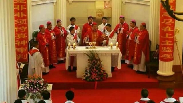 「絕罰主教」再次參與中梵雙方認可的主教晉牧禮