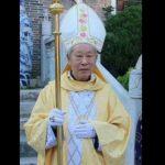 貴州榮休主教王充一安息主懷,享年98歲