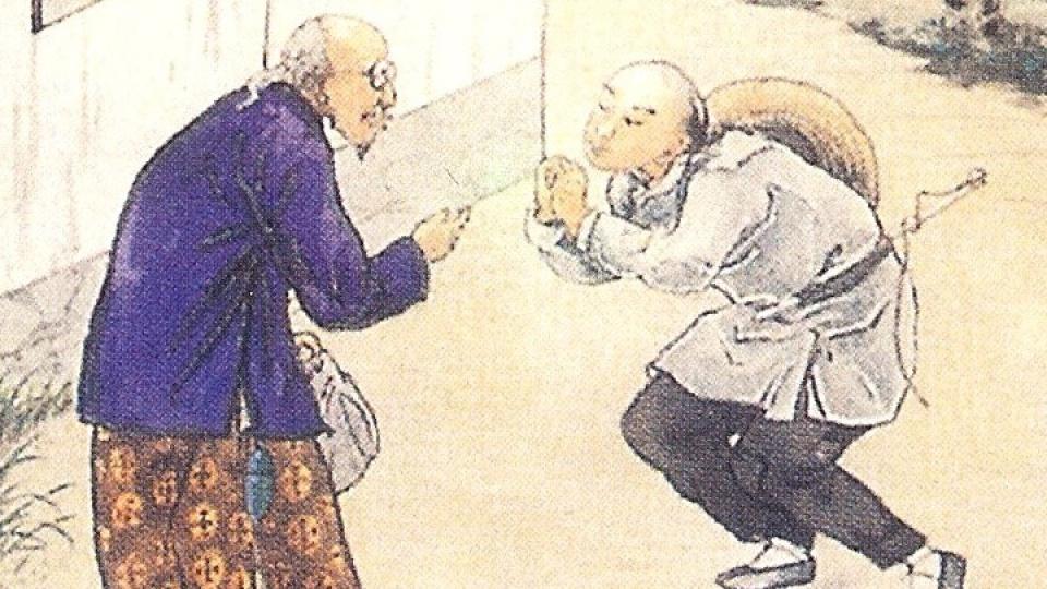 2月21日-聖劉翰佐(司鐸、殉道)(自由紀念日)
