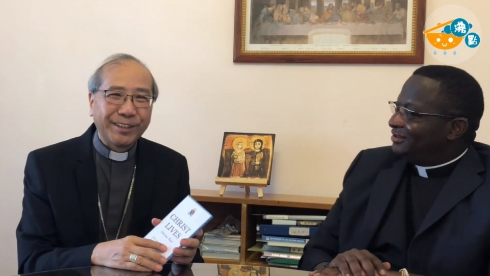 夏志誠主教與您認識《生活的基督》宗座勸諭