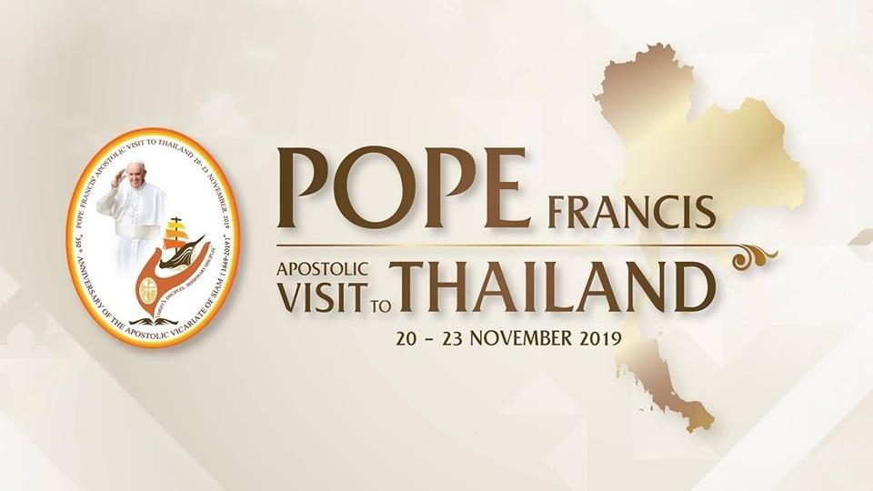 泰國欣喜熱切地期待教宗來訪