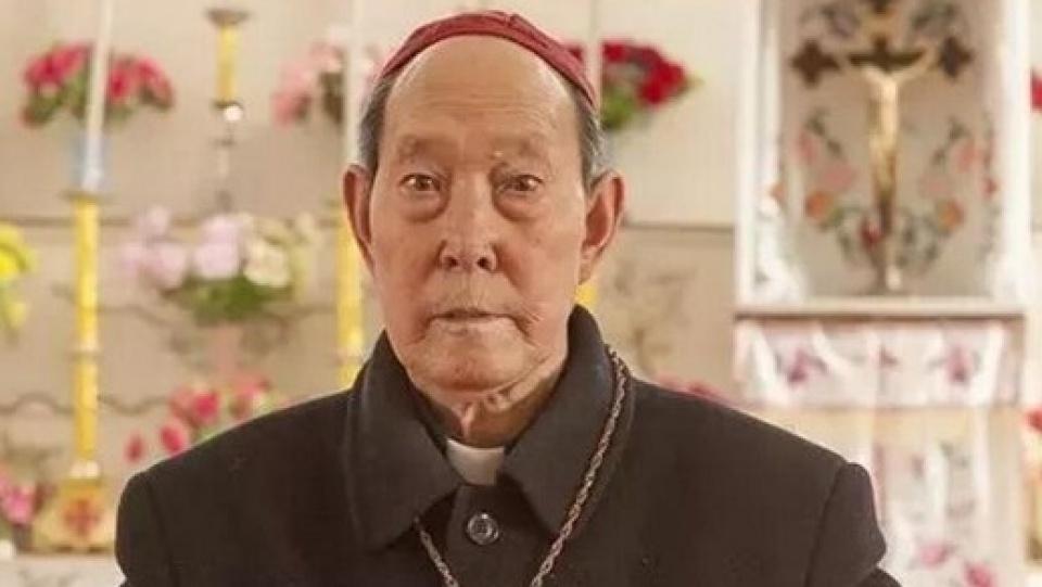 中國山西長治(潞安)教區靳道遠榮休主教安息主懷