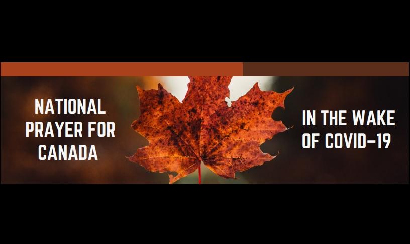 加拿大全國祈禱邀請:2020年3月31日在疫症下一起祈禱