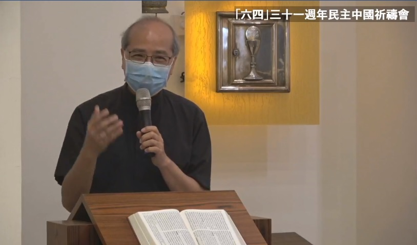 夏志誠主教:「不要畏懼,上主與你同行!」