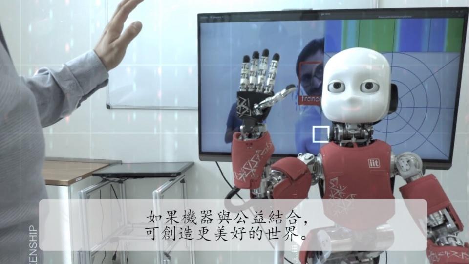 教宗2020年11月祈禱意向:為人工智慧