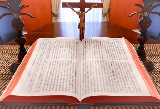 教廷禮儀及聖事部發出「天主聖言主日」備註