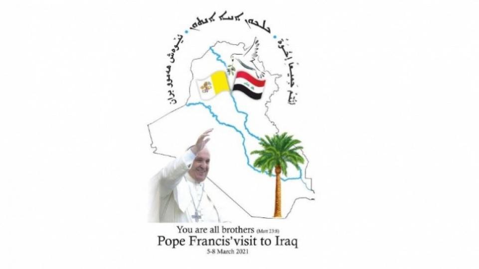 教宗方濟各訪問伊拉克行程