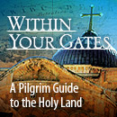Within Your Gates