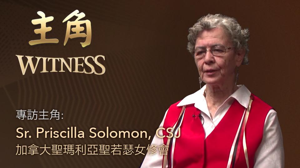 Sr. Priscilla Solomon