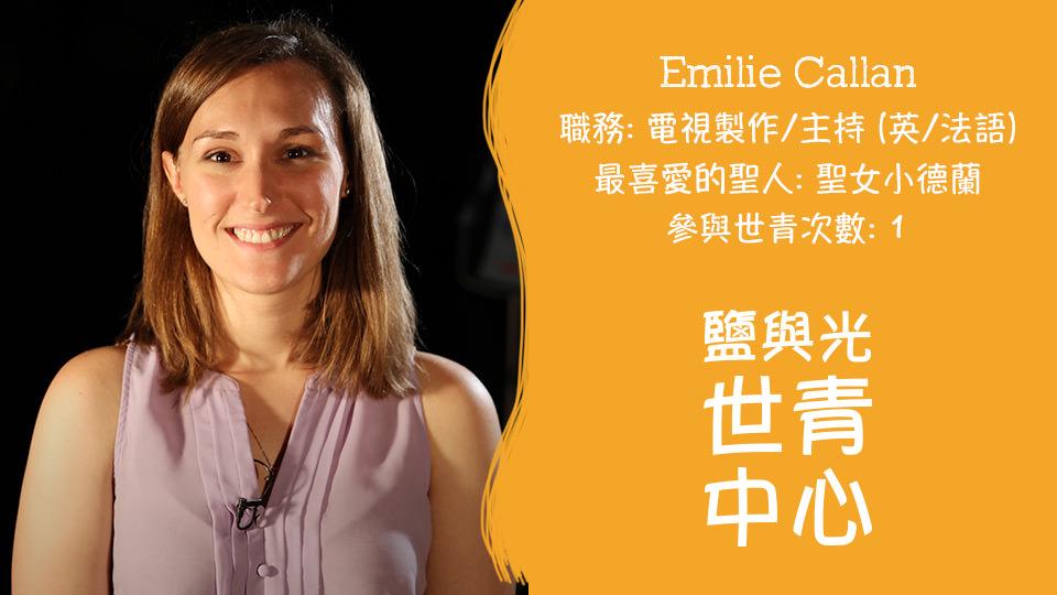 emilie-callan