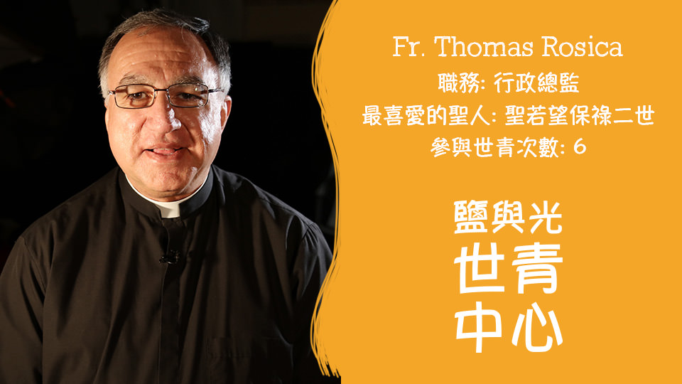 fr-thomas-rosica