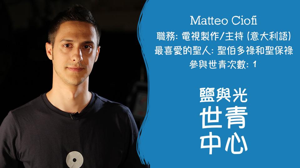 matteo-ciofi