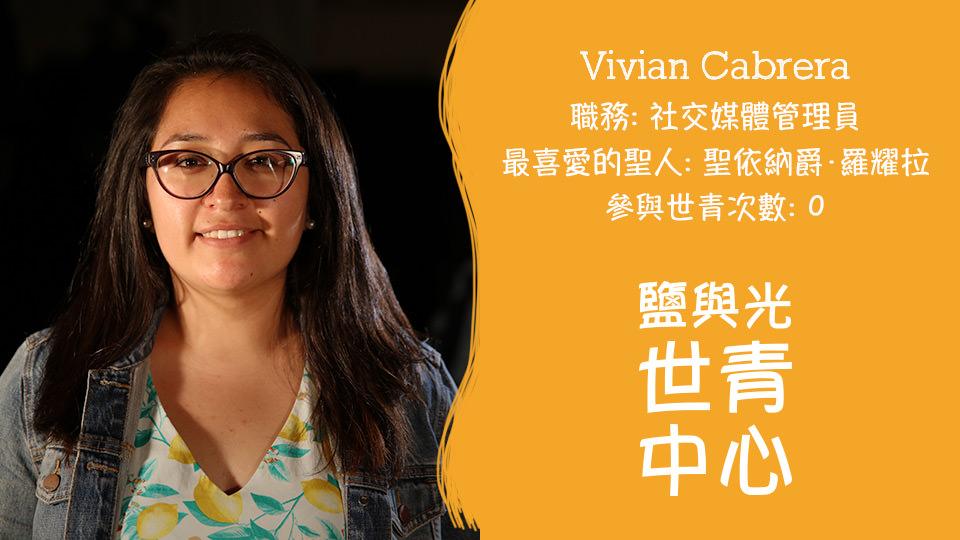 vivian-cabrera